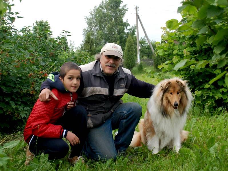 Кириев Николай с сыном и с колли Лари.