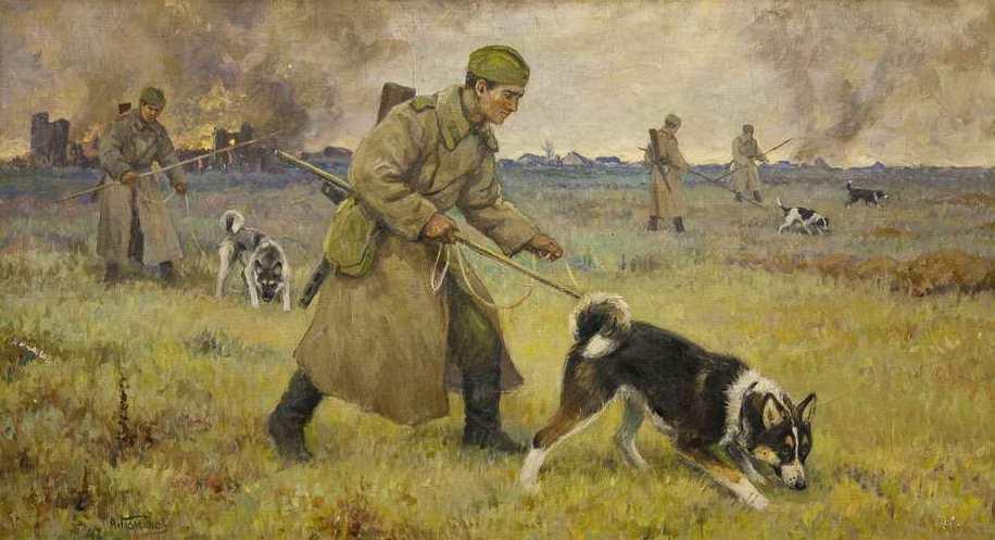 """Комаров А.Н. """"Собаки-миноискатели"""""""